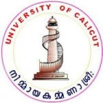 Calicut University Degree Admission 2017