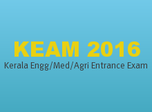 keam-2016-kerala