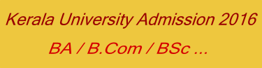 university-admission-1