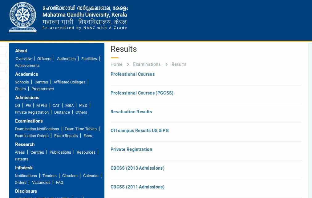 MG University BA/BCom/BSc/BTech Degree Exam Result – www mgu